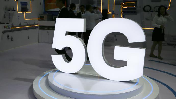 5G部署这5年:176张网5亿用户,梦想照进现实了吗
