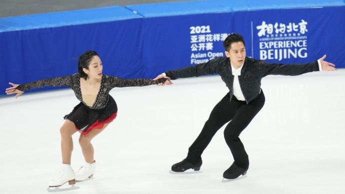 总教练赵宏博:选手稍有紧张,冬奥模拟赛检阅中国花滑备战