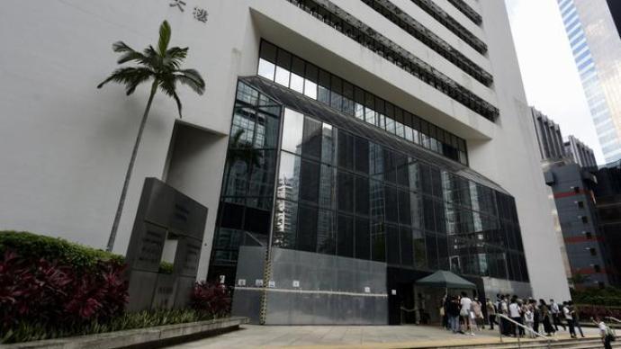 """涉非法集结案,香港7名""""揽炒派""""人士被判入狱6至12个月"""