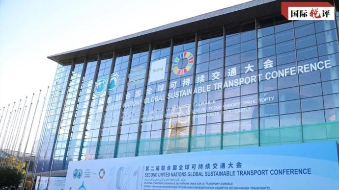 国际锐评|促进全球联通、畅通与沟通,中国五点倡议体现担当