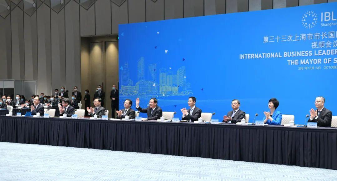 """集世界智慧、助上海发展!李强龚正与40位国际企业家""""云端""""畅谈"""