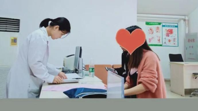到2022年底,广东将全面实行免费婚检孕检