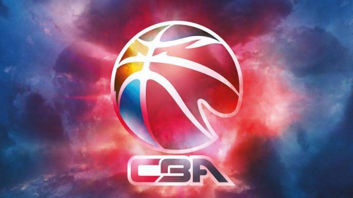 取消《CBA联赛特殊规定及解释》,向奥运会等国际赛事靠拢