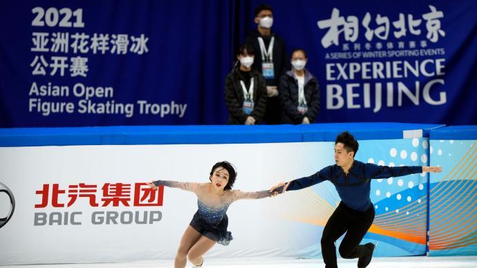 """花滑选手纷纷点赞""""最美的冰"""":场馆已能感受北京冬奥气氛"""