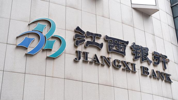 江西银行行长罗焱被解聘:管理风格理念与实际需求不完全一致