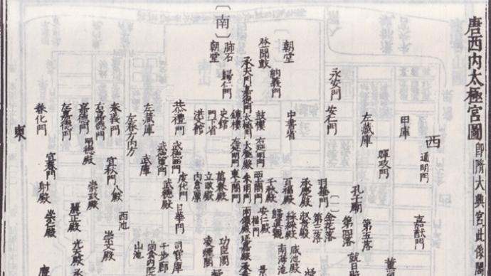 讲座︱辛德勇:考史与释史是历史学研究的核心内容
