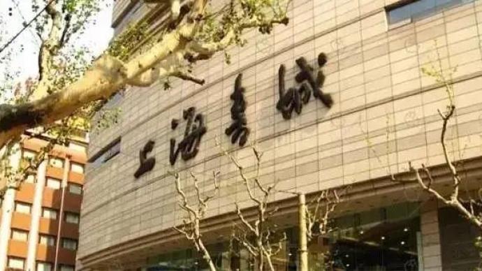 上海书城福州路店12月12日后闭店重装