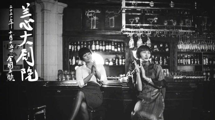 """《上海之死》到《兰心大剧院》:一部""""旅馆小说""""的电影之旅"""