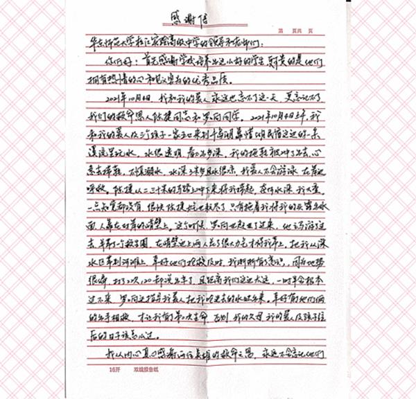 """上海高中生勇救溺水男子,""""在校学的急救知识派上了用场"""""""