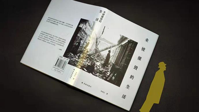 """李伟长:写下生活里的""""私货"""""""
