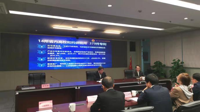 浙江公布首批379件专利,企业使用许可费全免