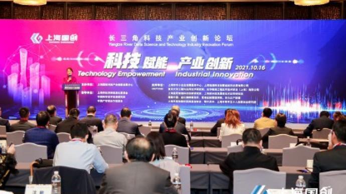 上海国创中心揭牌:建长三角科创生态,试水科创协作新模式
