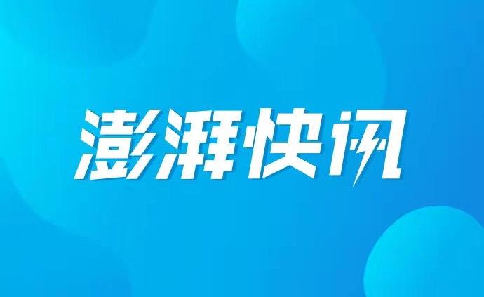 长沙县发现1例外省输入新冠肺炎确诊病例:为嘉峪关人