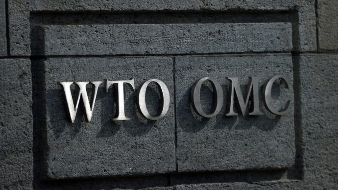 世贸组织第八次对华贸易政策审议将举行