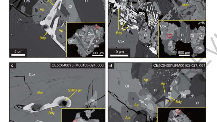 3篇嫦娥五号月壤研究登《自然》:月球冷却比之前设想得慢