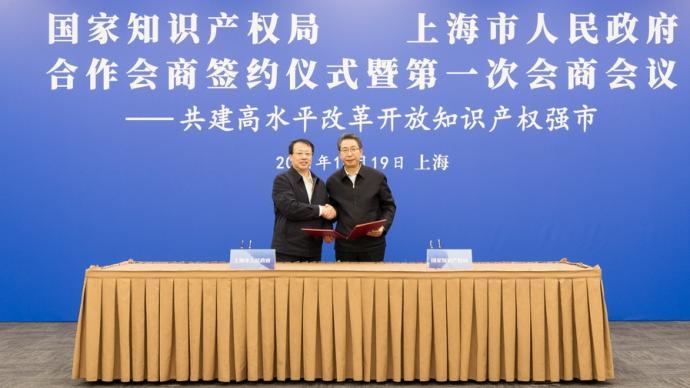 """上海与这个国家部委会商签约,要打造""""首选地""""和""""新热土"""""""