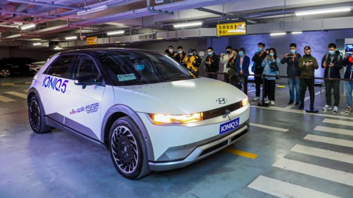 助力数字化转型,现代汽车集团在华设立前瞻数字研发中心