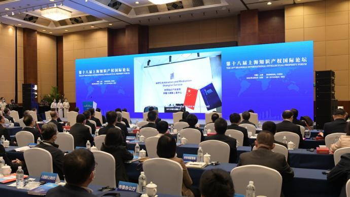 全球知识价值实现的一方热土!上海知识产权国际论坛上,李强书记寄予期待