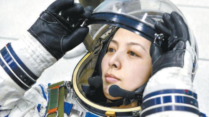 聚焦 男女航天员选拔培养有何不同?女航天员在太空有何优势?