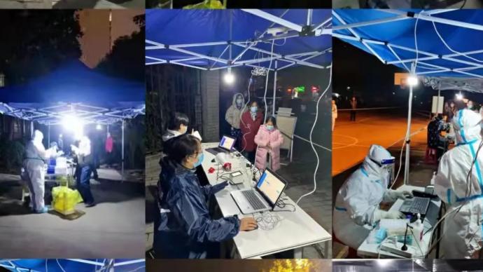 西安市雁塔区连夜开展全员核酸检测,共设162个采样点