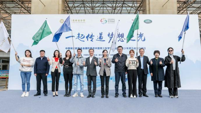 8年惠及23万名青少年,捷豹路虎中国梦想基金的光明之旅走进江西
