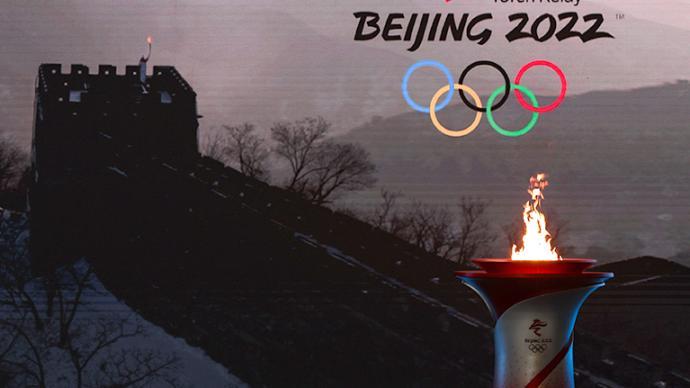 北京冬奥·圣火|飞越万水千山,回顾火种抵京之路