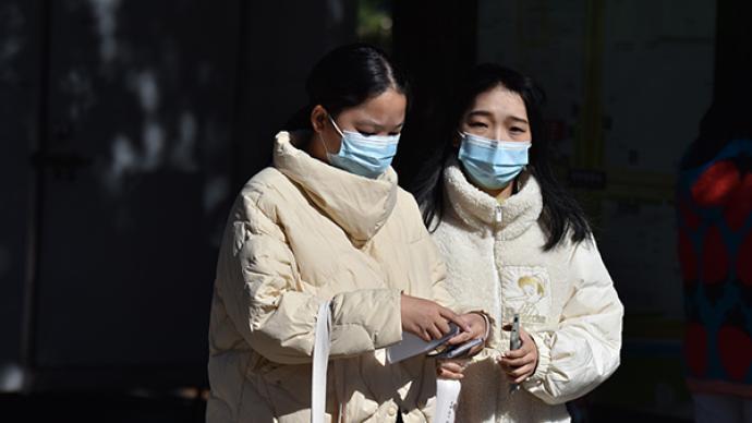 -0.1℃!北京今晨气温跌破冰点,为52年来同期最低温