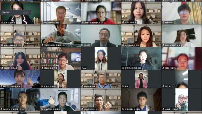 探讨后疫情时代的智能传播,新媒体国际论坛在上海交大开幕