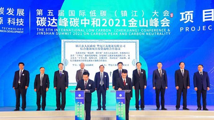 解振华:中国力争30年实现从碳达峰到碳中和,是一场硬仗