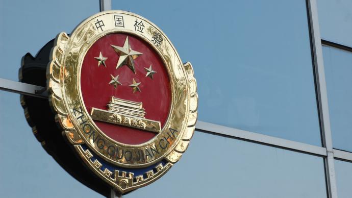 陕西男子街上强奸7旬老太,检方:从重,建议量刑三年三个月