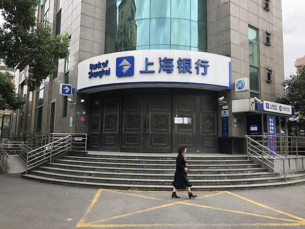 上海银行回应客户取现五百万:网点人员并未违反该行服务要求