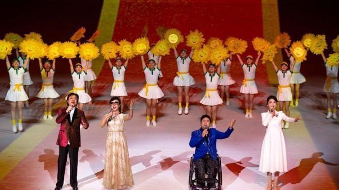 全国第十一届残运会暨第八届特奥会开幕式明晚举行