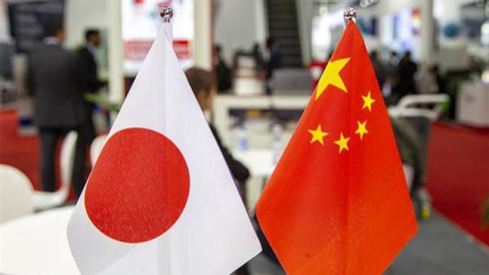 扶桑谈 日本新内阁密织对华技术包围圈,中国怎么破?