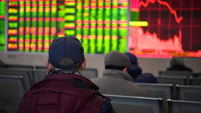 沪涨深跌:成交不足万亿元,煤炭和金融强劲,3027股下跌