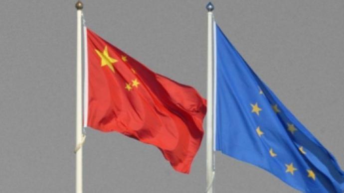 欧洲议会通过涉台报告,中国驻欧盟使团:已提出严正交涉