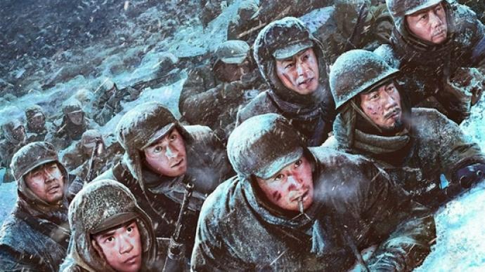 上映18天,《长津湖》成为第五部观影人次破亿影片