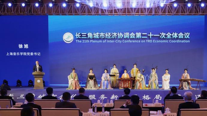 """助力长三角一体化,上海音乐学院""""声动吴越"""""""