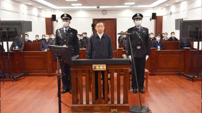 文旅部原副部长李金早受贿案一审开庭,被控受贿超6550万