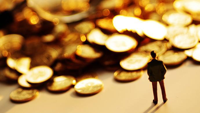 新华时评:支持经济稳定运行需守牢金融安全底线