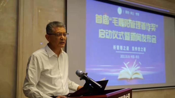 民营企业家设立管理著作奖:催生中国原创经典管理著作