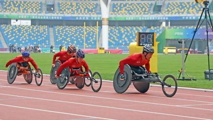全国第十一届残运会暨第八届特奥会将有4484名运动员参赛
