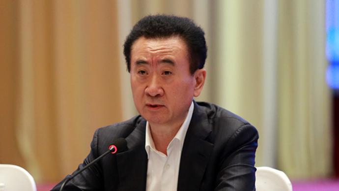 王健林将重回港股,基石投资者中现碧桂园、腾讯和蚂蚁集团