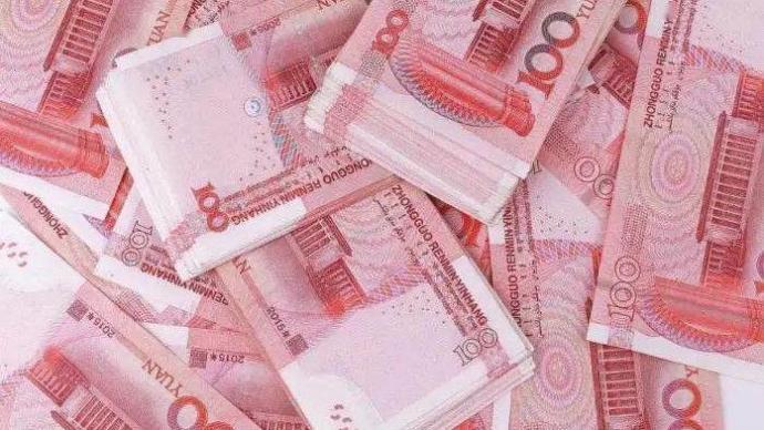外汇局:前三季度人民币汇率双向波动、总体稳健