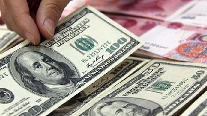 外汇局答澎湃:人民币升破6.4是市场力量推动的正常表现