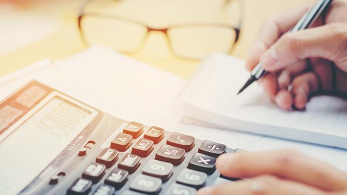 财政部:1—9月全国一般公共预算收入164020亿元
