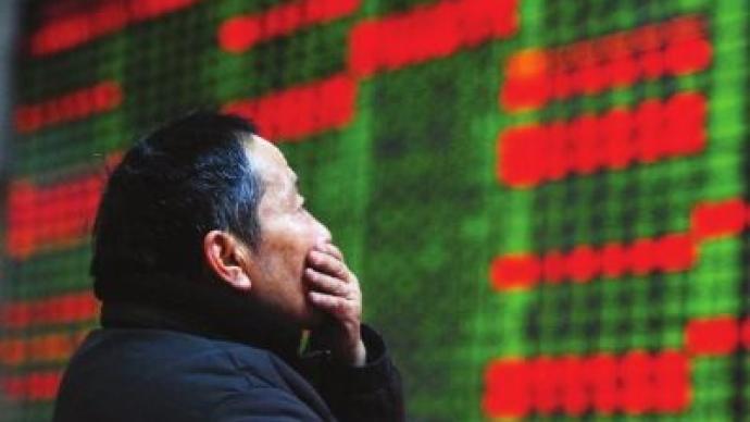 科创板新股中自科技上市首日即破发,最大跌幅16.95%