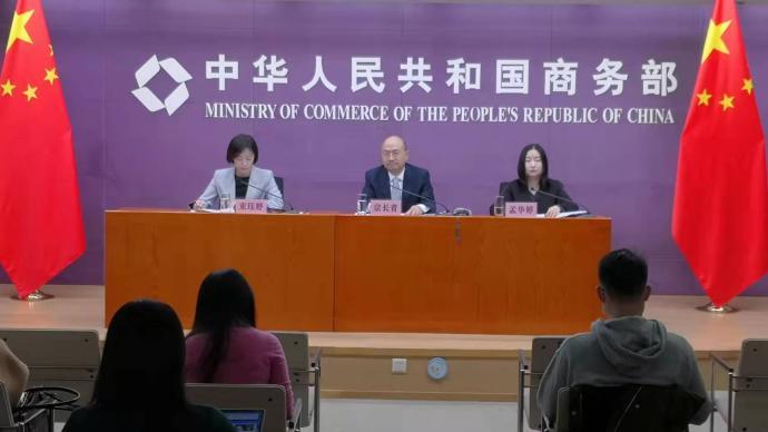 商务部:根据疫情防控形势,动态调整来华人员入境政策