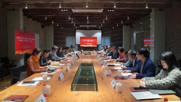 上海大学《新中国之歌》作品研讨会:全媒体时代讲好中国故事