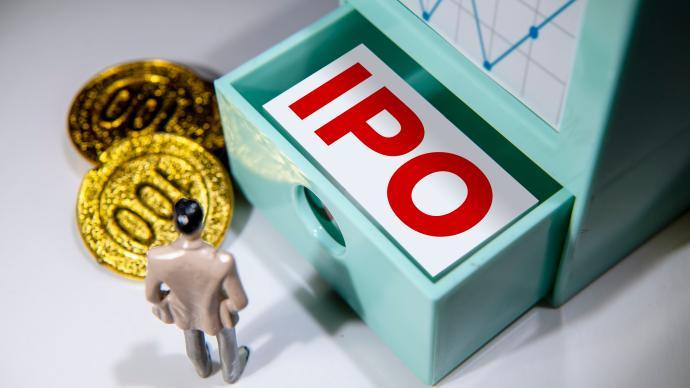证监会核发2家公司IPO批文,本周9家公司获批文