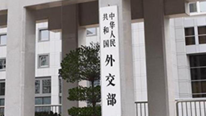 美国务院再发声明抹黑香港,外交部:事实胜于雄辩